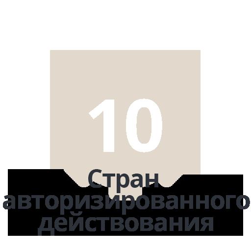 10-ru